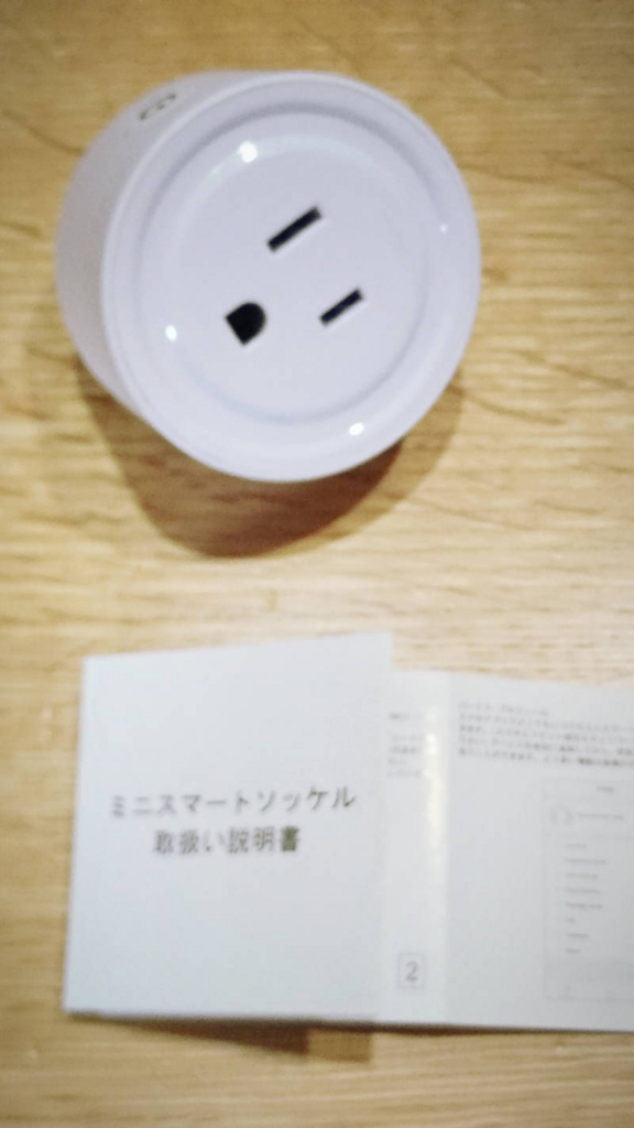 f:id:rikochanhayatokun:20180404134313j:plain