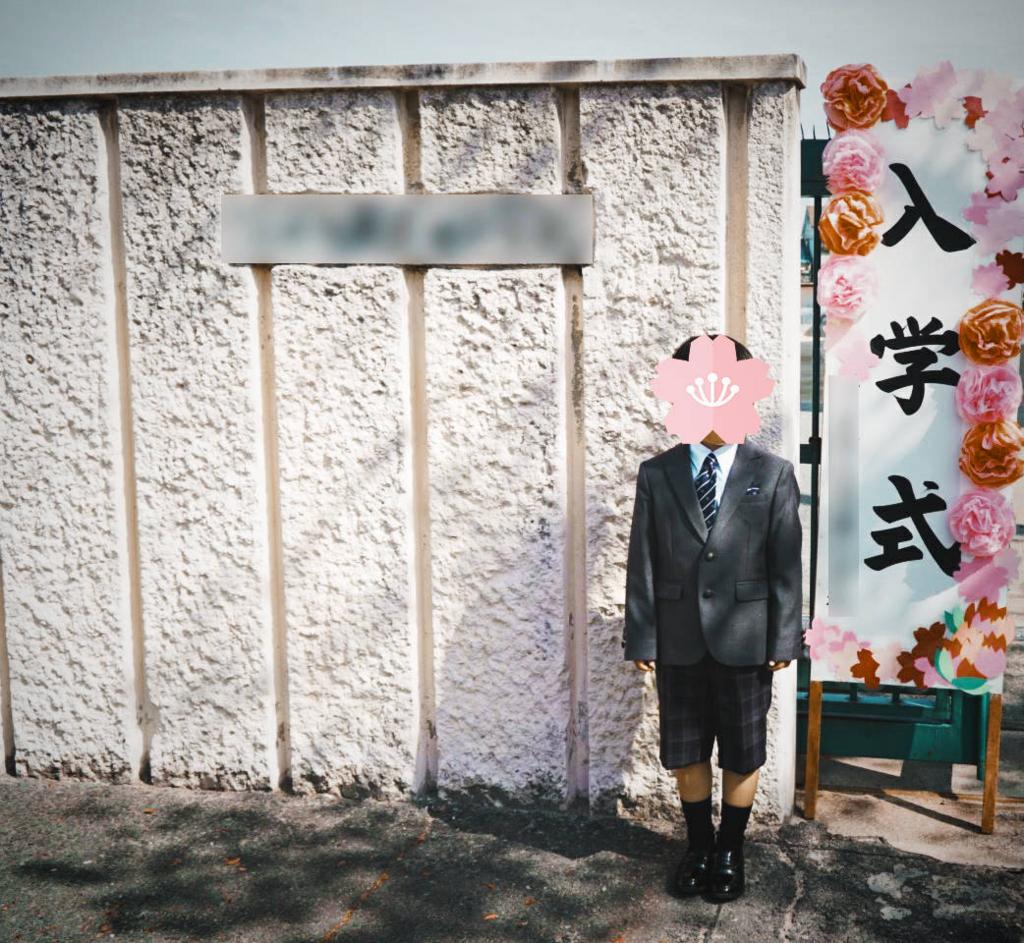 f:id:rikochanhayatokun:20180406121047j:plain