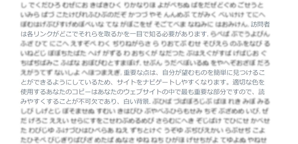 f:id:rikochanhayatokun:20180417123524p:plain
