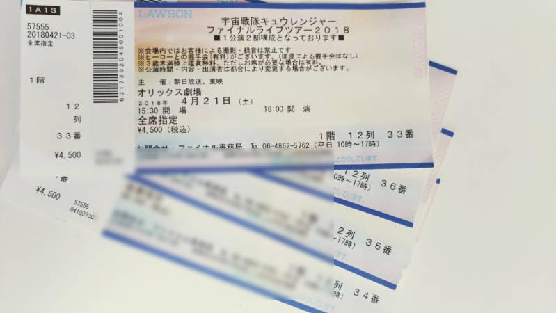 f:id:rikochanhayatokun:20180423220157p:plain