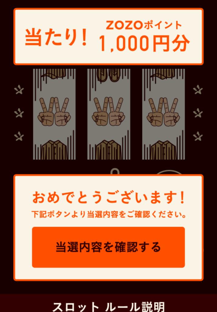 f:id:rikochanhayatokun:20180509135911p:plain