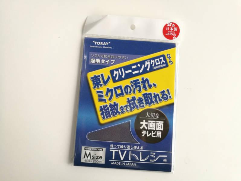 f:id:rikochanhayatokun:20180511170506j:plain