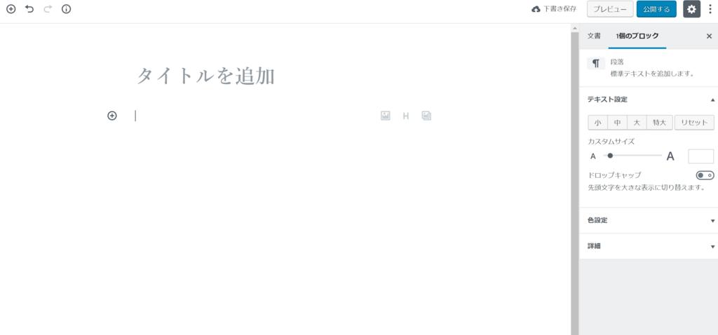 f:id:rikochanhayatokun:20180809172001p:plain