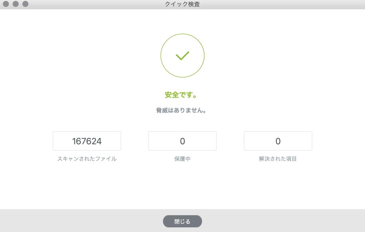 f:id:rikochanhayatokun:20190704130409p:plain