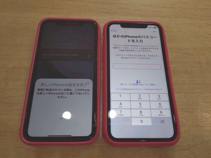 f:id:rikochanhayatokun:20191003114637j:plain