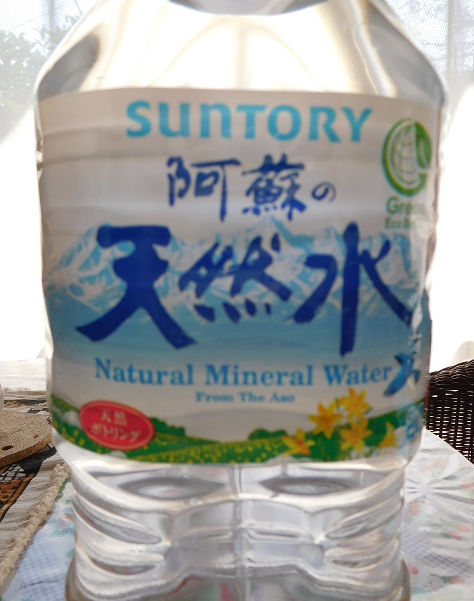 阿蘇の天然水1Lペットボトル