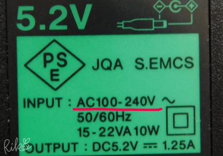 海外で使える電圧の説明