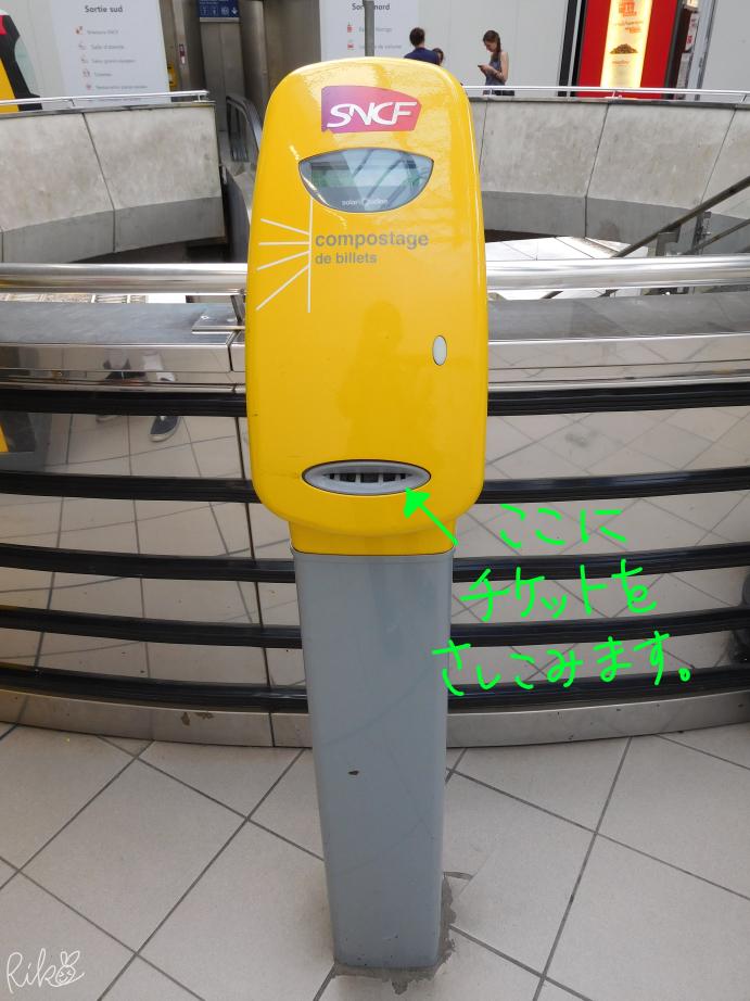 フランス電車の刻印機