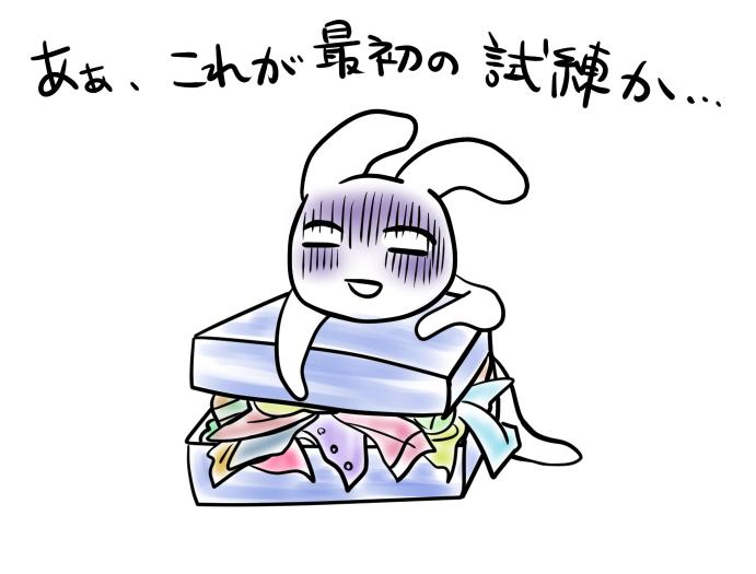 スーツケースの上でぐったりしてるウサギのイラスト