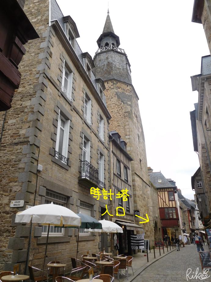 ディナン時計塔