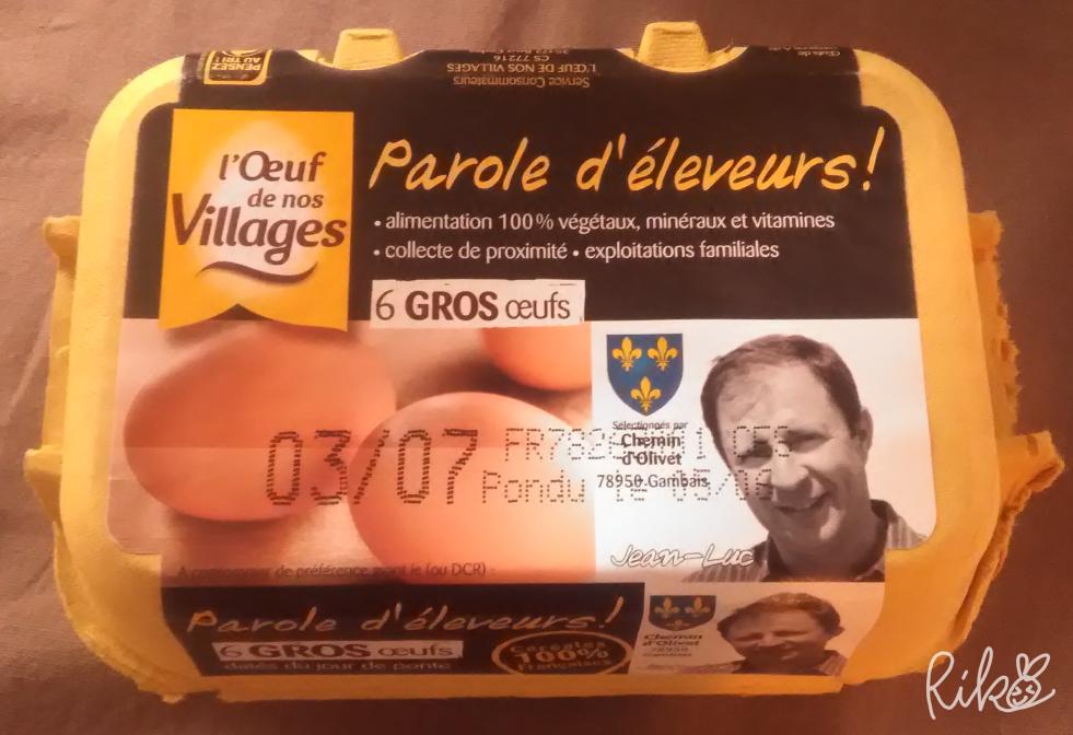 フランスで買った卵6個入り