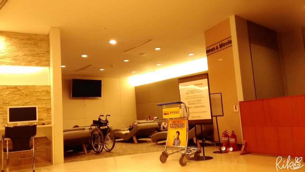 仁川空港内リラックススペース
