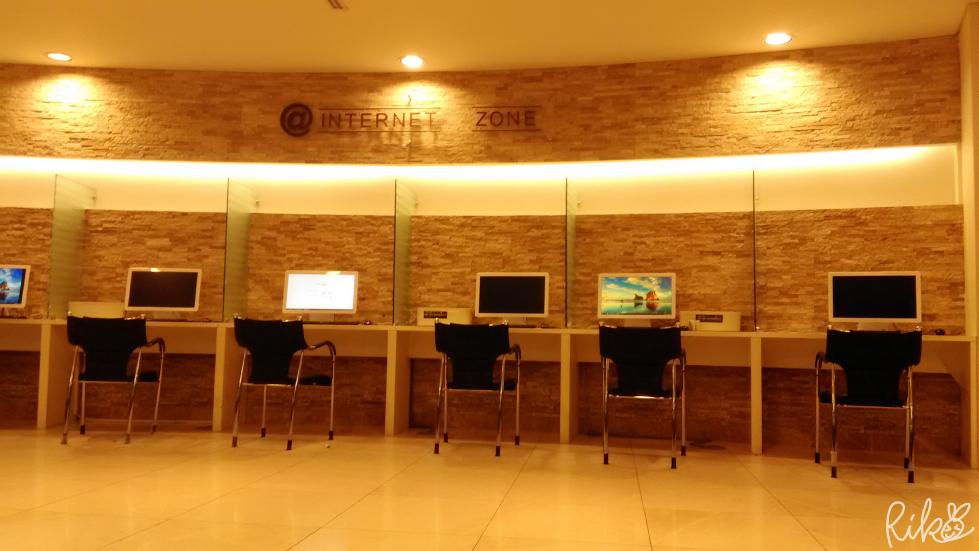 仁川空港インターネットスペース