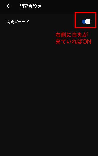f:id:rikoubou:20180602230815p:plain