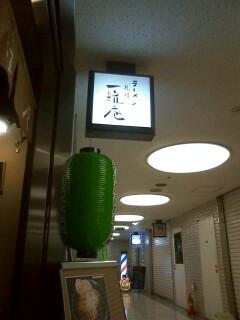 f:id:riku-mama:20091223115936j:image