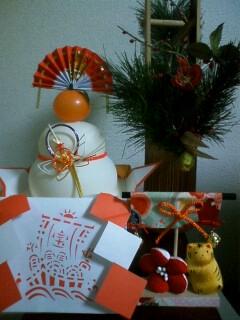 f:id:riku-mama:20091228184830j:image