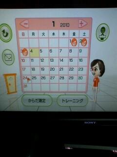 f:id:riku-mama:20100104170925j:image