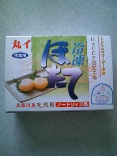 f:id:riku-mama:20100123132330j:image