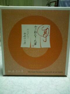 f:id:riku-mama:20100303211854j:image