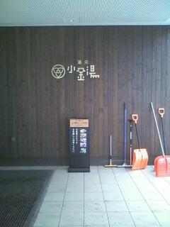 f:id:riku-mama:20100328141129j:image