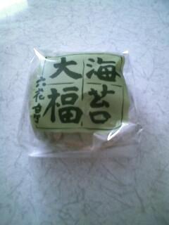 f:id:riku-mama:20100328153859j:image