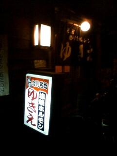 f:id:riku-mama:20100504203512j:image