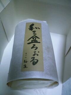 f:id:riku-mama:20100616192558j:image