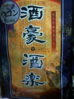 f:id:riku-mama:20100708221513j:image