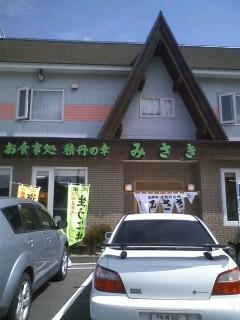 f:id:riku-mama:20100814103107j:image