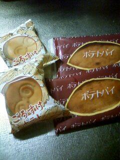 f:id:riku-mama:20100904200344j:image