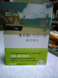 f:id:riku-mama:20100913205349j:image