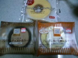 f:id:riku-mama:20100915191738j:image