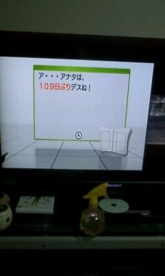 f:id:riku-mama:20100927174200j:image