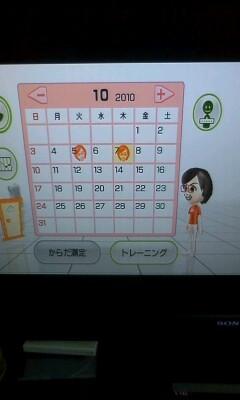 f:id:riku-mama:20101007184555j:image