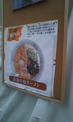f:id:riku-mama:20101011105651j:image