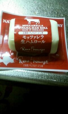 f:id:riku-mama:20101011183829j:image