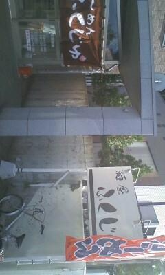 f:id:riku-mama:20101016143448j:image