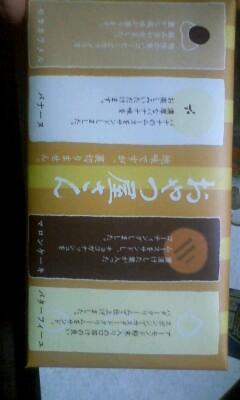 f:id:riku-mama:20101107203229j:image
