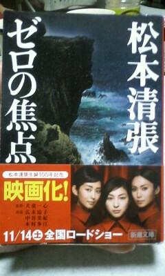 f:id:riku-mama:20101110180623j:image