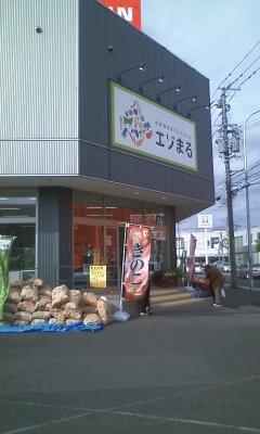 f:id:riku-mama:20101122113236j:image