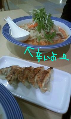 f:id:riku-mama:20101125205457j:image