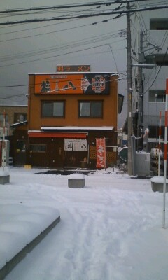 f:id:riku-mama:20101218121552j:image