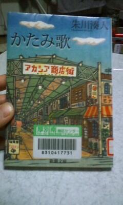f:id:riku-mama:20110112200031j:image