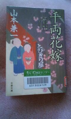 f:id:riku-mama:20110116152905j:image