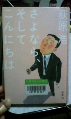 f:id:riku-mama:20110121203416j:image