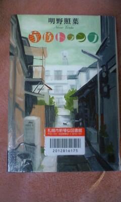 f:id:riku-mama:20110126200920j:image