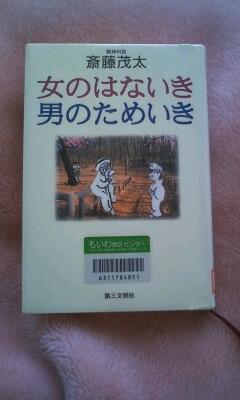 f:id:riku-mama:20110212150319j:image