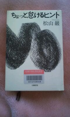 f:id:riku-mama:20110212150329j:image