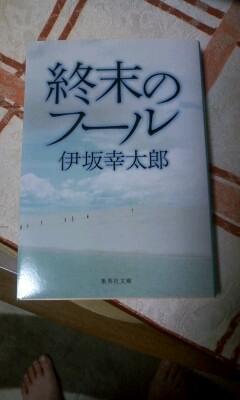 f:id:riku-mama:20110220212002j:image