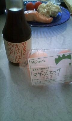 f:id:riku-mama:20110227083849j:image